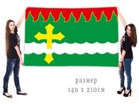 Большой флаг городского округа Рошаль