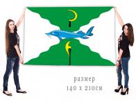 Большой флаг городского округа Серебряные Пруды