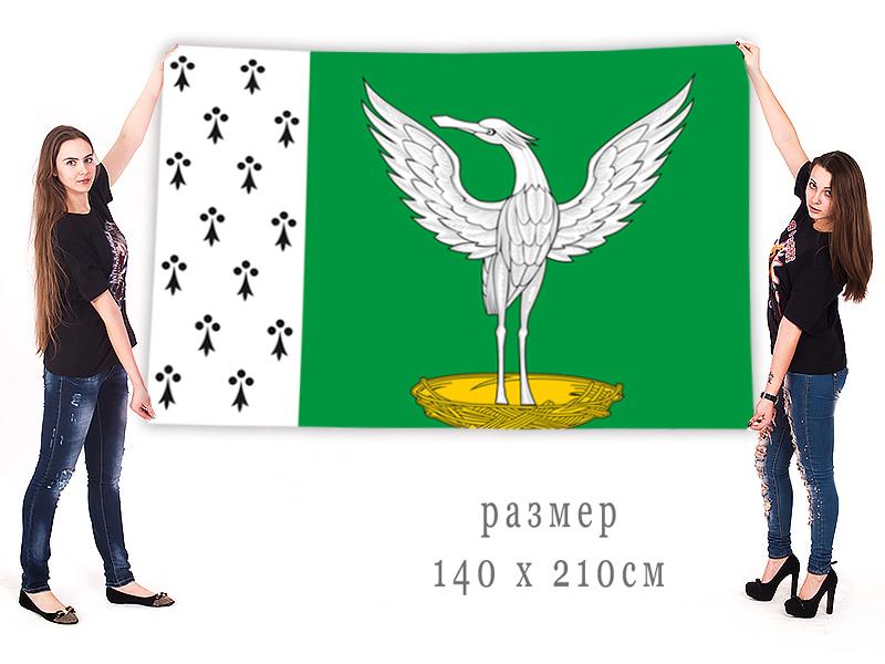 Большой флаг городского округа Шаховская