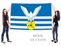 Большой флаг городского округа ЗАТО Большой Камень