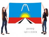 Большой флаг городского округа Железнодорожный