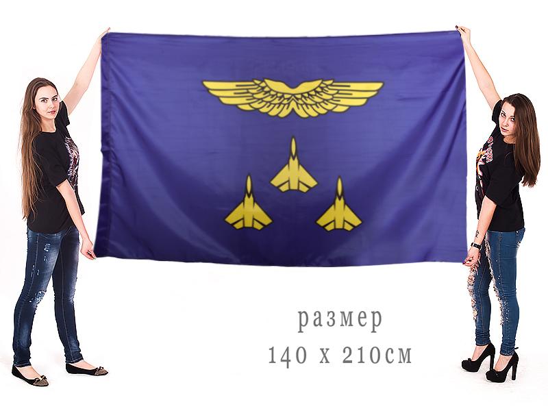 Большой флаг городского округа Жуковский