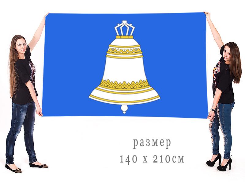 Большой флаг городского округа Звенигород