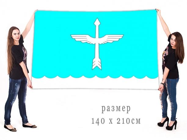 Большой флаг городского поселения Белоозёрский