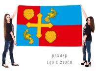 Большой флаг городского поселения Хотьково