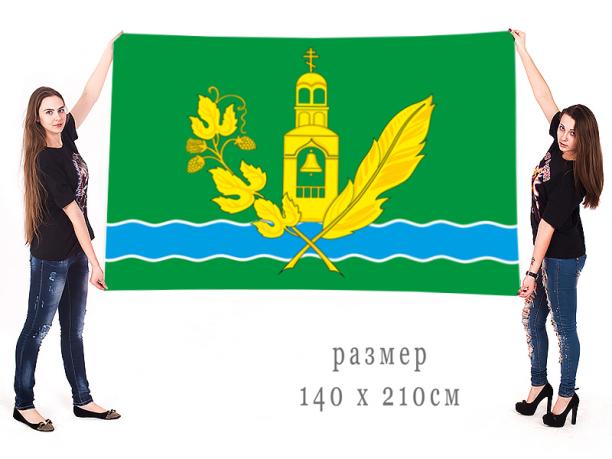 Большой флаг городского поселения Куровское