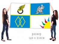 Большой флаг городского поселения Ликино-Дулёво