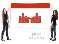 Большой флаг городского поселения Можайск