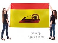 Большой флаг городского поселения Ногинск