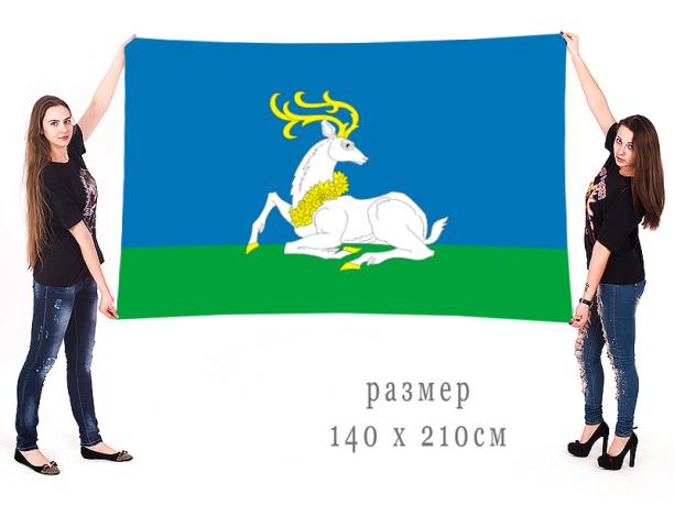 Большой флаг городского поселения Одинцово