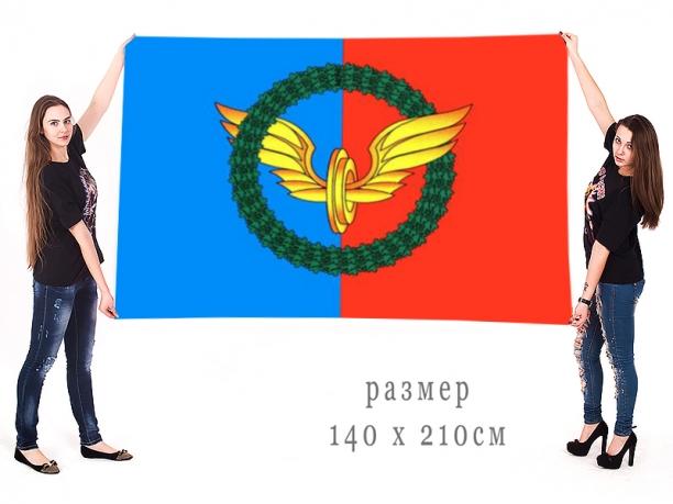Большой флаг городского поселения Ожерелье