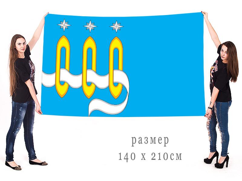 Большой флаг городского поселения Щёлково