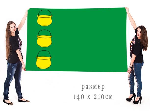 Большой флаг городской округ Котельники