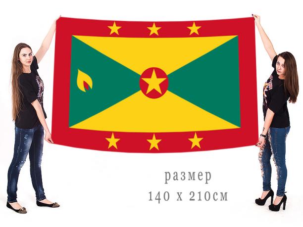 Большой флаг Гренады