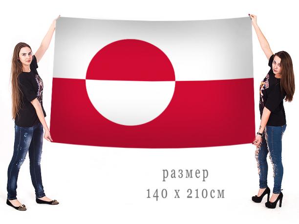Большой флаг Гренландии