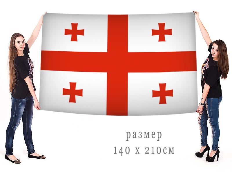Большой флаг Грузии