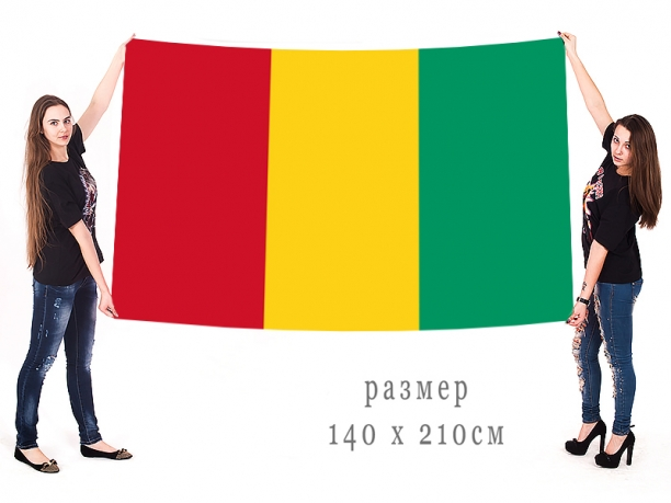 Большой флаг Гвинеи