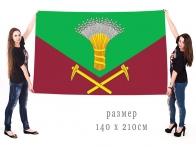 Большой флаг Хорольского муниципального района
