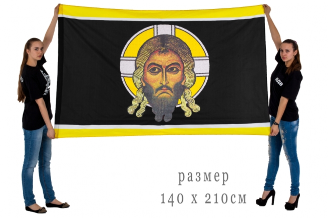 Большой флаг «Хоругвь»