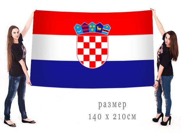 Большой флаг Хорватии