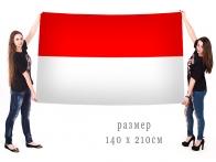 Большой флаг Индонезии