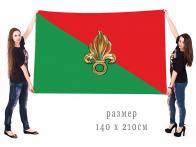 Большой флаг Иностранного легиона Франция