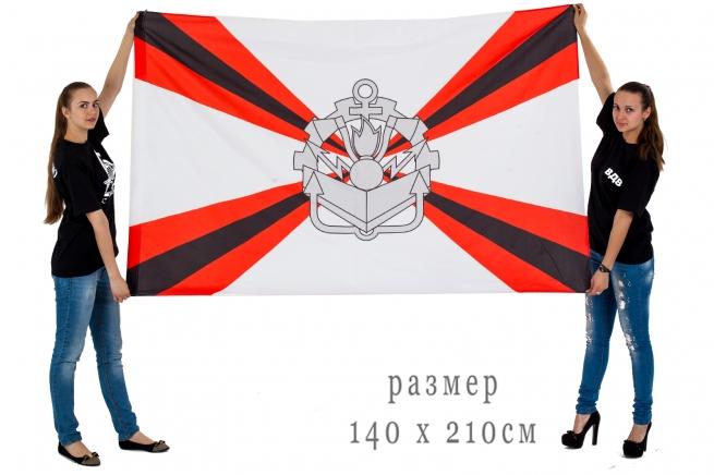 Флаг Инженерных войск 140x210 см
