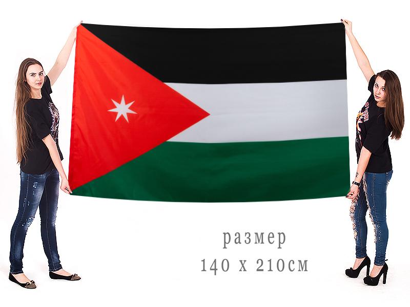 Большой флаг Иордании