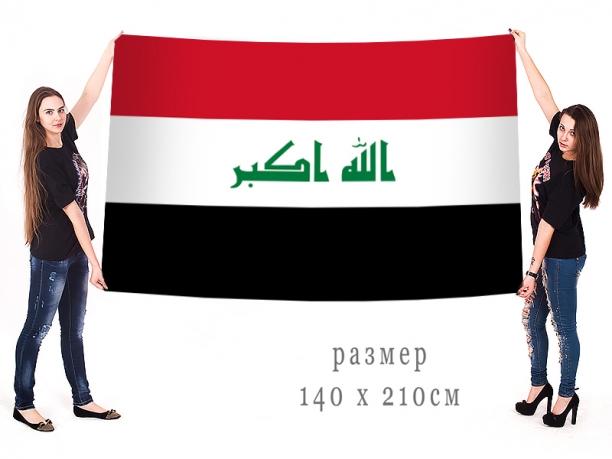 Большой флаг Ирака