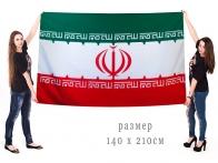 Большой флаг Ирана