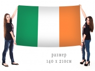 Большой флаг Ирландии