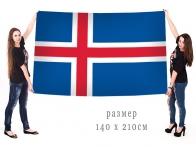 Большой флаг Исландии