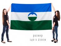Большой флаг Кабардино-Балкарской Республики