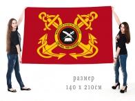 Большой флаг кадетского движения морпехов России