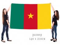 Большой флаг Камеруна
