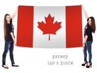Большой флаг Канады
