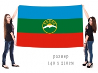 Большой флаг Карачаево-Черкесской Республики