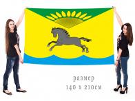 Большой флаг Карасукского муниципального района