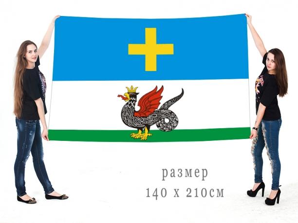 Большой флаг Каширы
