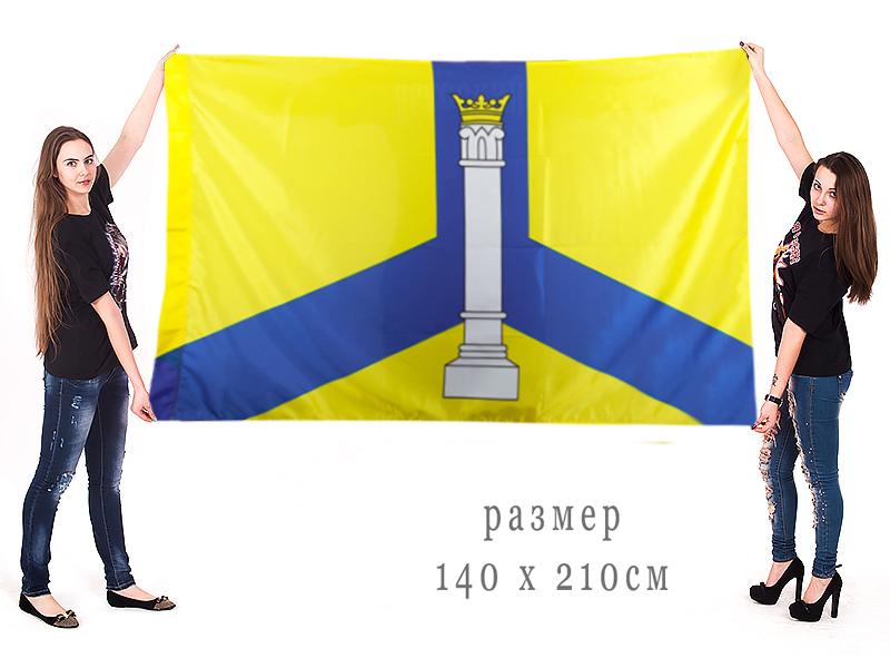Большой флаг Коломенского муниципального района