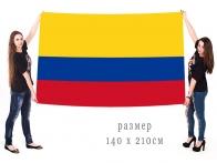 Большой флаг Колумбии