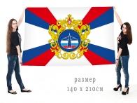 Большой флаг Космических войск