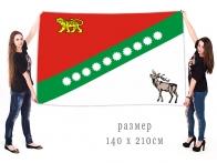 Большой флаг Красноармейского муниципального района