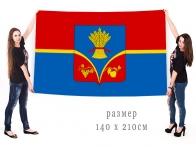 Большой флаг Красногвардейского района