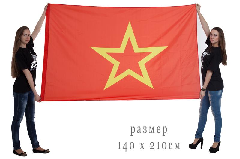 Купить в Москве флаг Красной Армии