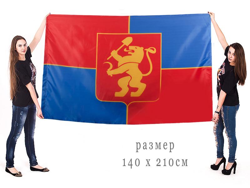Большой флаг Красноярска