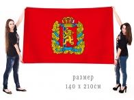 Большой флаг Красноярского края