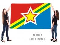Большой флаг Куйбышевского муниципального района
