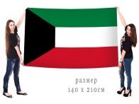 Большой флаг Кувейта