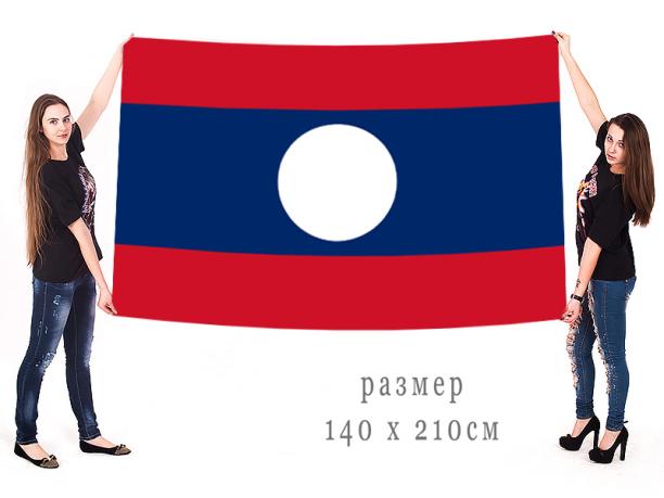 Большой флаг Лаоса